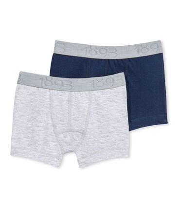 Lot de 2 boxers garçon en jersey stretch